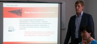 KIWAMI R&D Group Presents Innovative Expert System Project at Perm State National Research University Conference